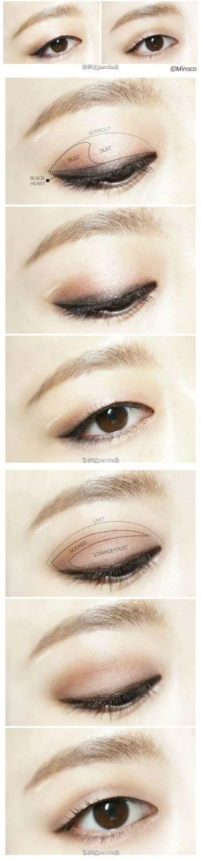 內雙腫眼泡的眼妝畫法,新技能get!