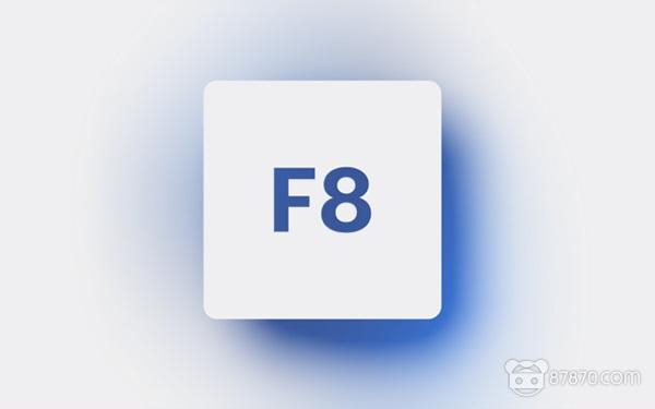 2019年Facebook F8大会将于4月30日至5月1日在圣何塞举行