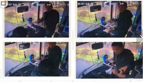 不要命了?男子殴打公交司机画面曝光 这样的危险事件究竟何时休?