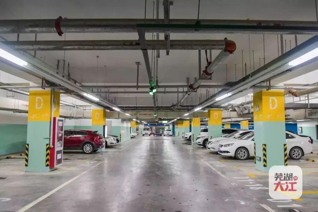 芜湖城南某盘买房绑车位?买车位究竟有没有产权证?
