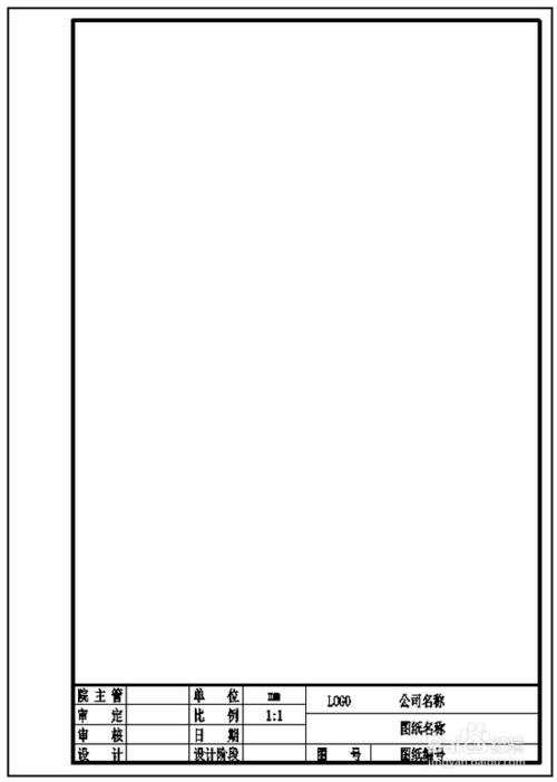 cad 如何绘制标准图框?_图纸