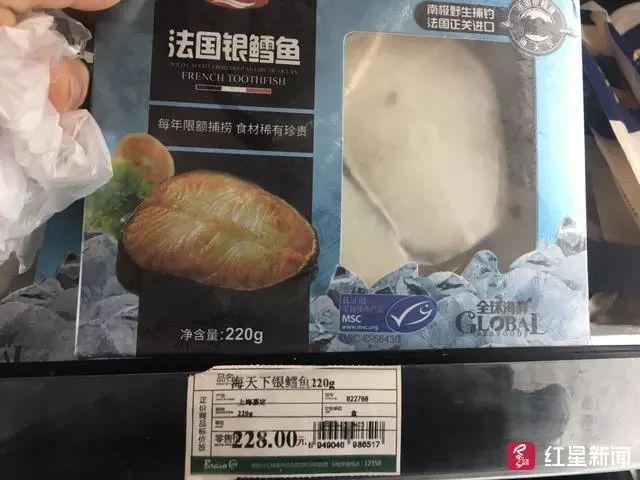 """成都6岁男童半夜上吐下泻只因吃了永辉超市198元一斤的""""鳕鱼""""?"""