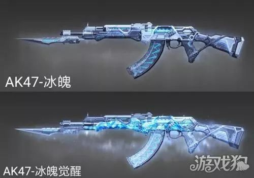 三周年|周年狂欢武器创新 全新武器皮肤抢先看