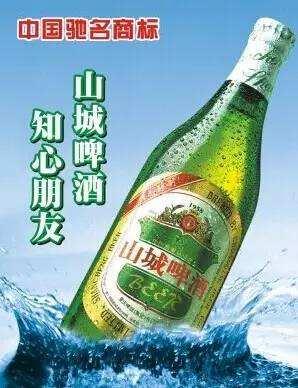 除了江小白,还有哪些城市名片藏着重庆人的记忆?