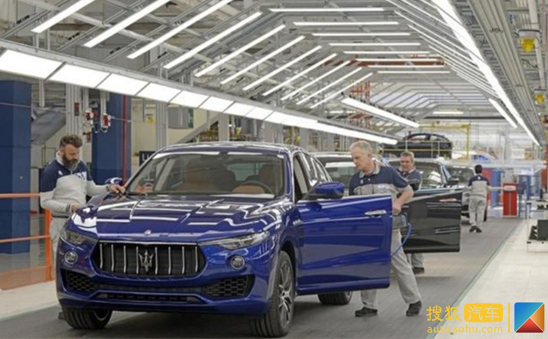 菲亚特克莱斯勒汽车将逐步裁员 重组工厂生产电动车(第1页) -