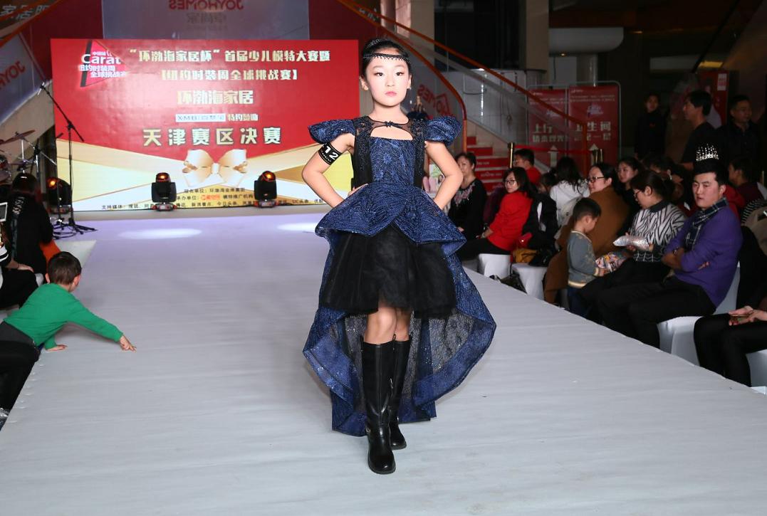 天津星空间模特助力天津少儿模特通往纽约—纽约时装周全球挑战赛天津