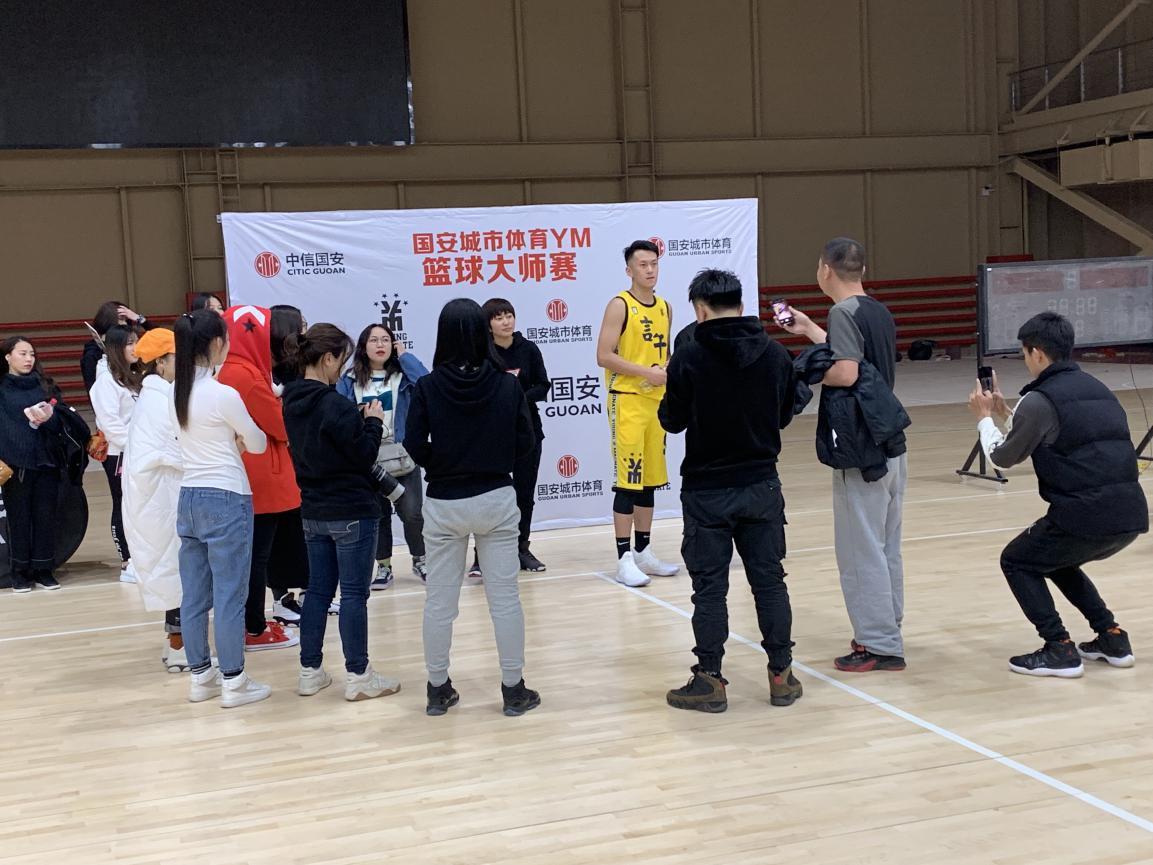 顶尖对决!2018国安城市体育YM篮球大师赛火热开赛