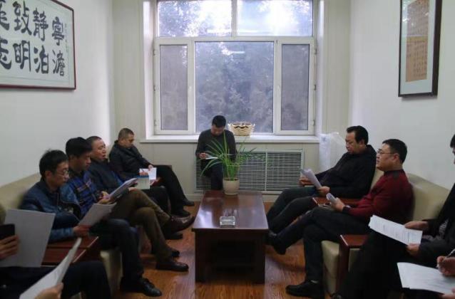 宝清县政法委召开解放思想推动高质量发展大讨论动员部署会议