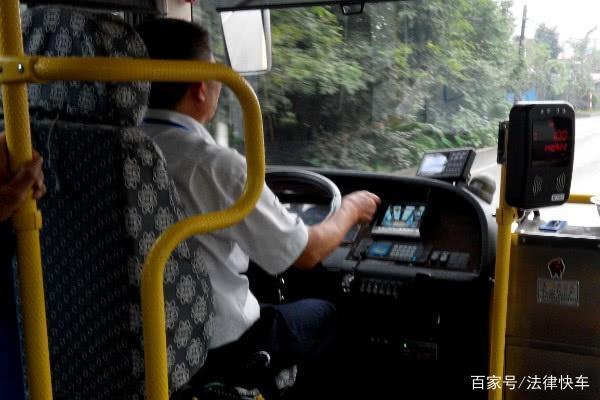 司机还手遭解雇 到底是不是合理的 具体事件回顾