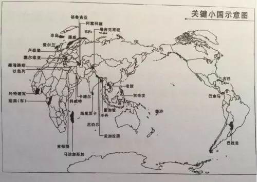 """【荐读】王义桅:巴拿马如何对接""""一带一路""""?图片"""
