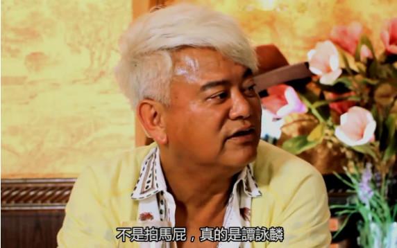 """""""与海盗做生意""""的陈百祥近-国民彩票欢迎您照!68岁还穿裙子耍宝,画面简直了"""