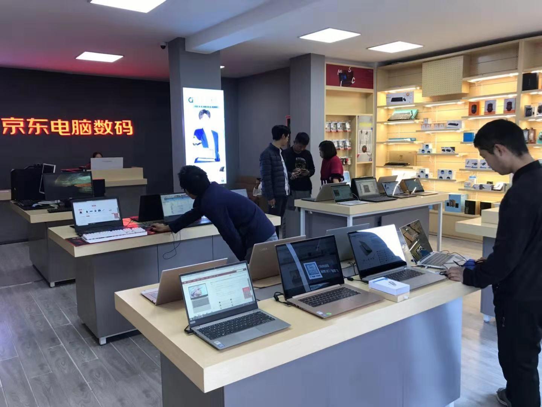 线下老店转型京东电脑数码专卖店,店长要用诚信打造当地商业标杆