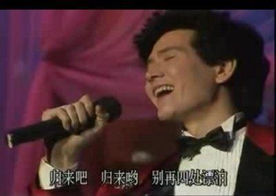 58歲費翔近照曝光,皮膚黝黑鬍子拉碴,網友:帥大叔!