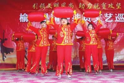 """完,喜悦的心情怎么跳也跳不够"""",11月底,榆中县精神扶贫文艺巡演在韦营图片"""