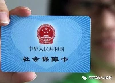 【吐血整理】上海市非本市户籍新生儿办理 出生证、户口、...