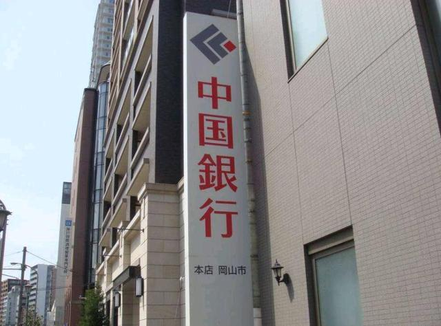 """虎年女宝宝名字跟侵略无关:日本某个地域的名字为什么叫""""中国""""?"""
