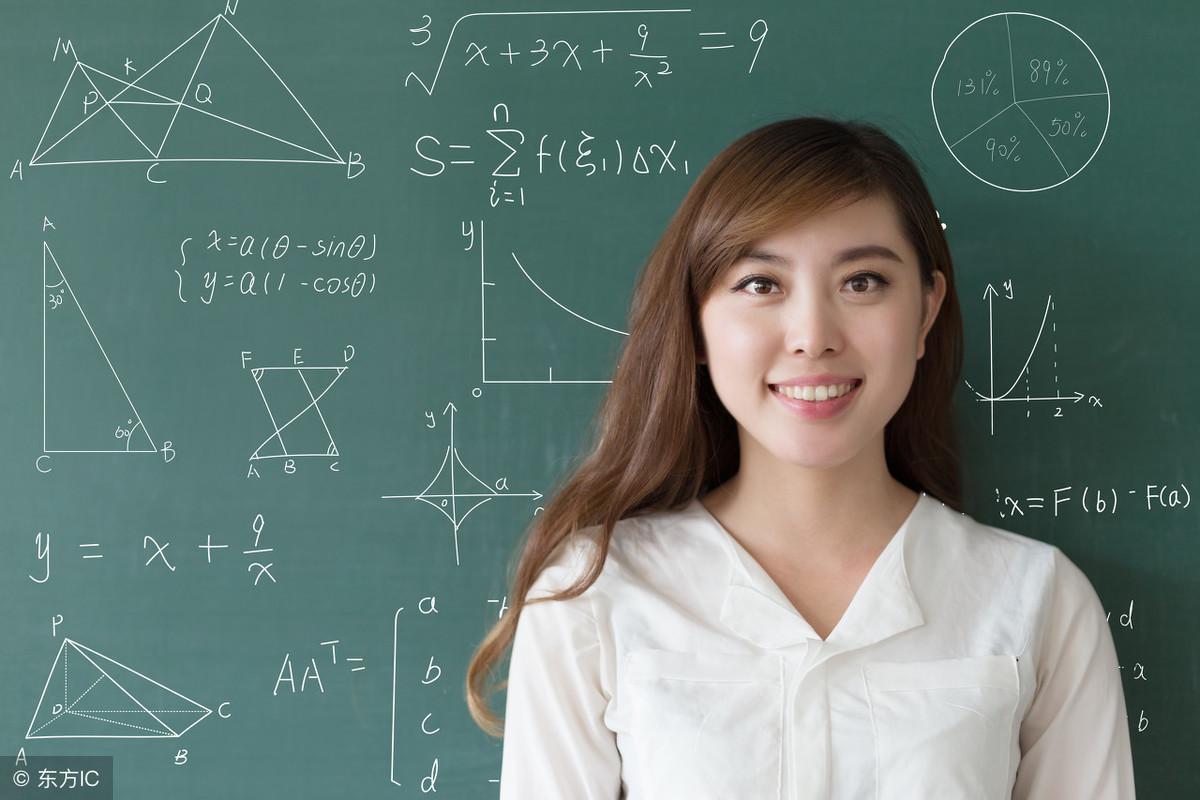 女教师爆露_2018山西教师资格面试:女教师的着装