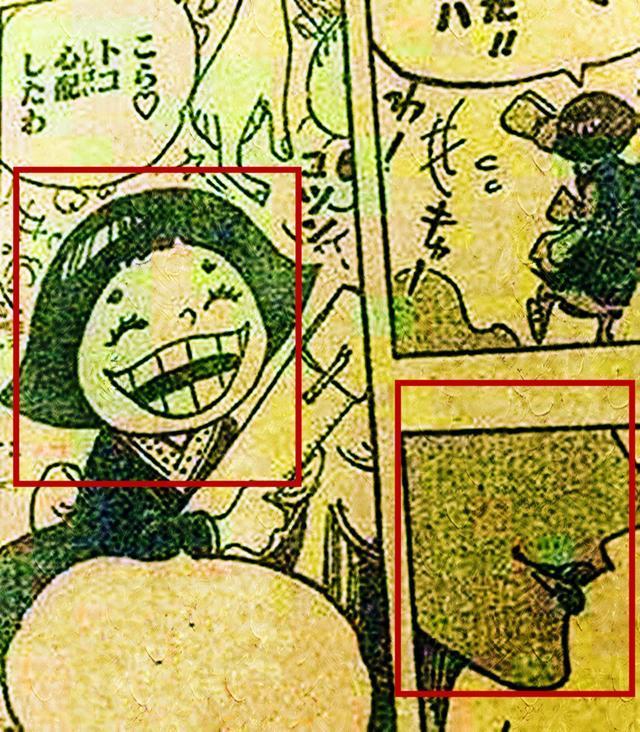 海賊王927話圖片:新人物小紫擁有女帝氣場,幻獸種八岐大蛇出現 1