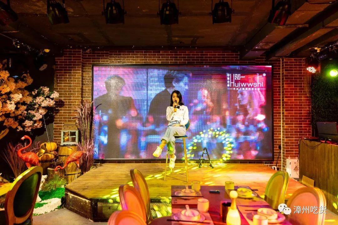吧_漳州新开的超美音乐餐吧,自带花园和美酒