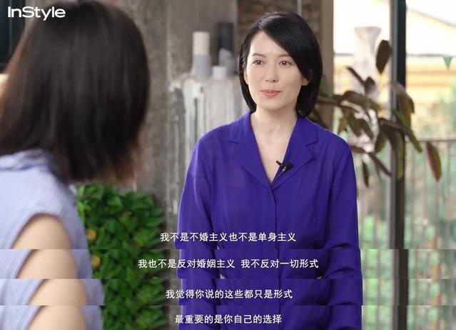 47歲俞飛鴻為什麼不結婚生子?她自己說出答案,一開口大家不敢信