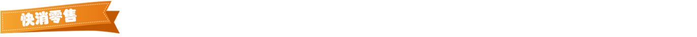 物戀網|電商資訊日報——優信淘寶達成戰略合作