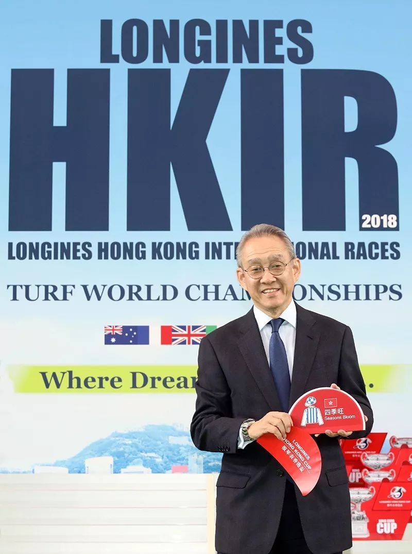 【国际聚焦】浪琴表香港国际赛事排位表出炉,