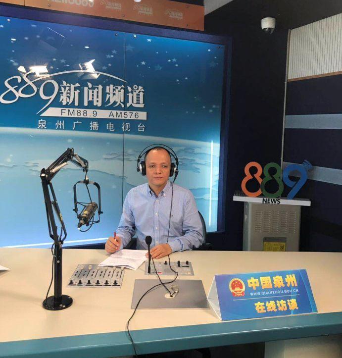 中国移动福建公司泉州分公司《政风行风热线》直播间