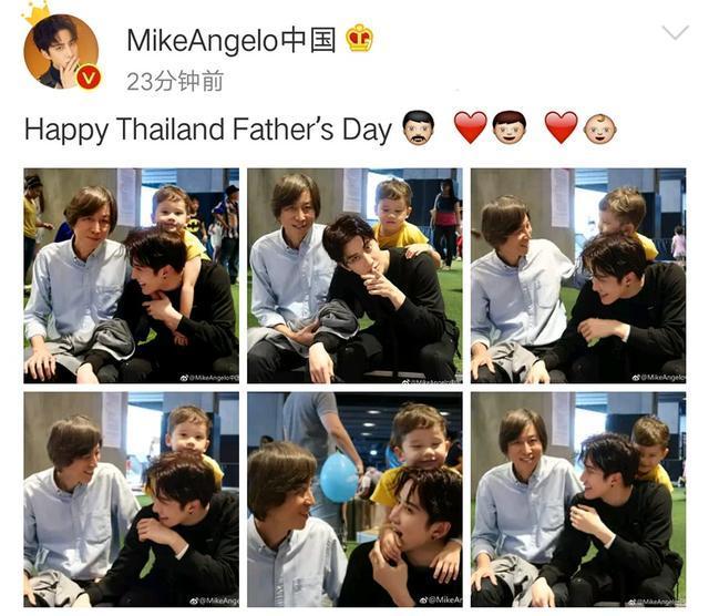 泰國男星Mike私生子正面照曝光,奶萌奶萌像極了爸爸Mike!