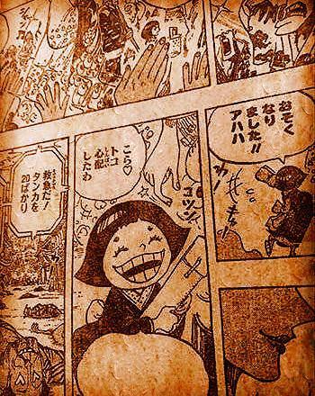 海賊王927話圖片:新人物小紫擁有女帝氣場,幻獸種八岐大蛇出現 3