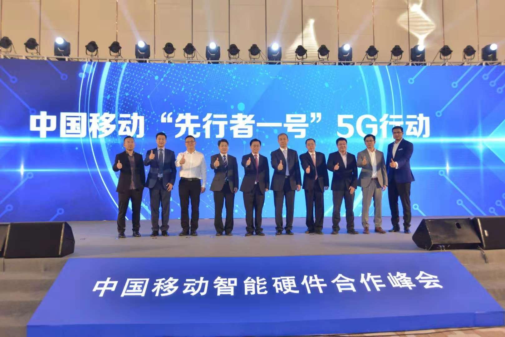 中国挪动公布5G实验终端 搭载骁龙855,可让手机等设置装备摆设接入5G网络