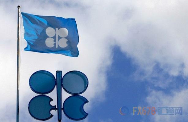油市静待OPEC会议,三点细节提前泄露