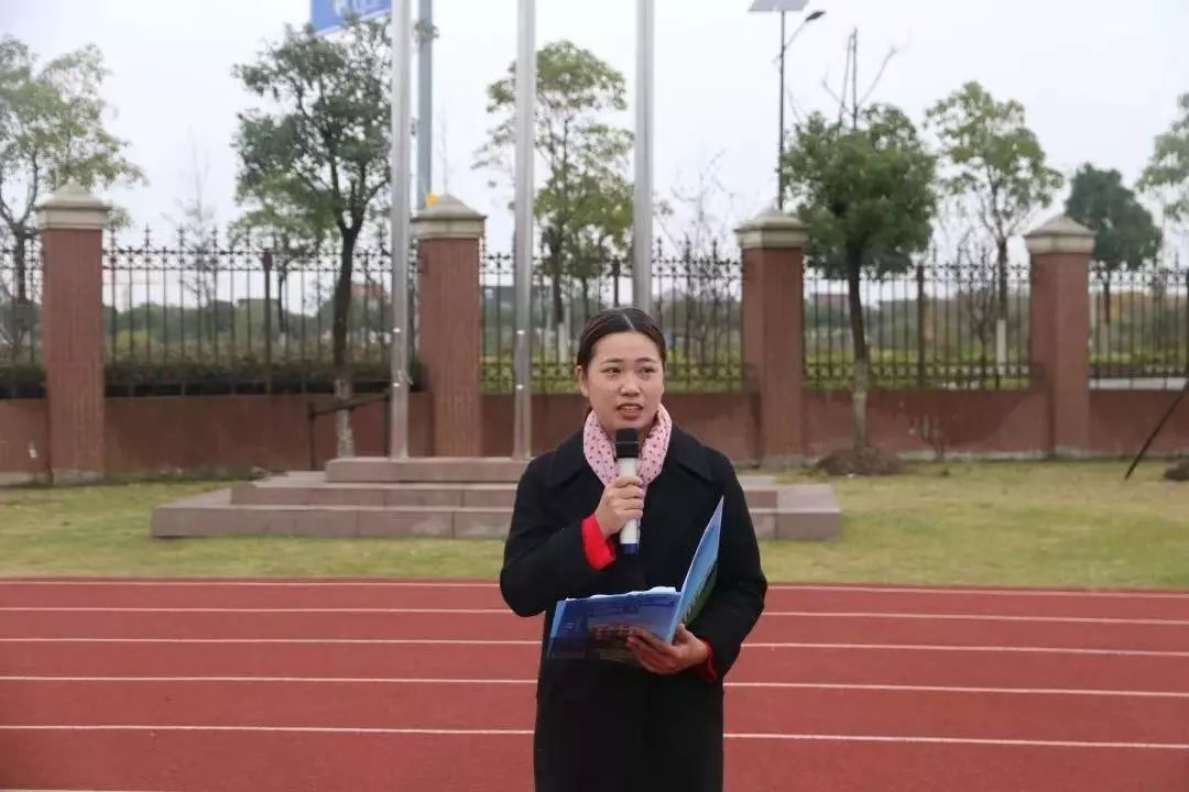中国梦中国魂板报