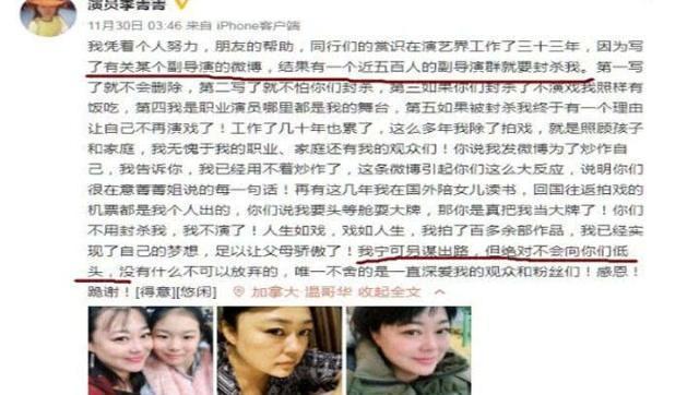 48歲「莊嫂」近況,被近500人導演群封殺,隨後直接宣布不再演戲