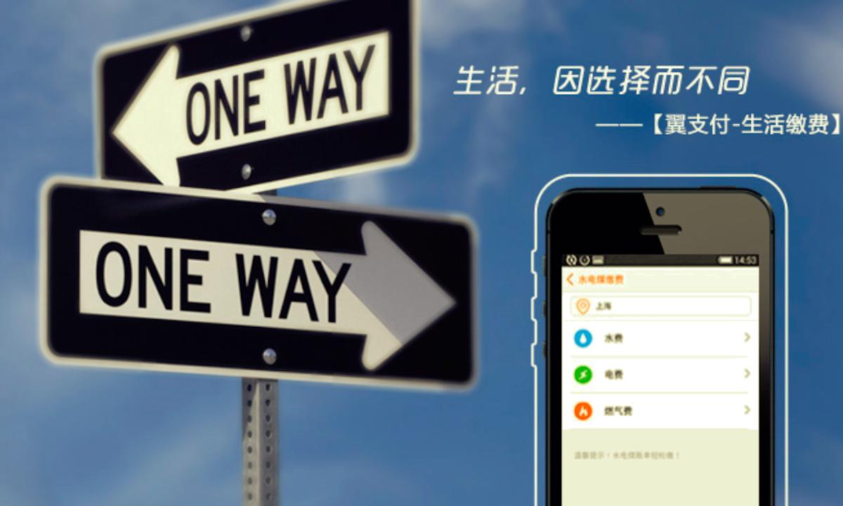 北京翼校通|北京翼校通app下载 v4.0.232... - 比克尔手机APP下载