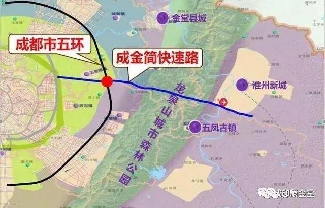 串联成都第一绕城高速公路与金简仁快速路,是市交委 五环二十五射 高
