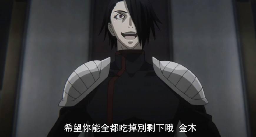 東京RE刪減內容:毀天滅地的龍並不是吃貨,是由人類變化而來的 1