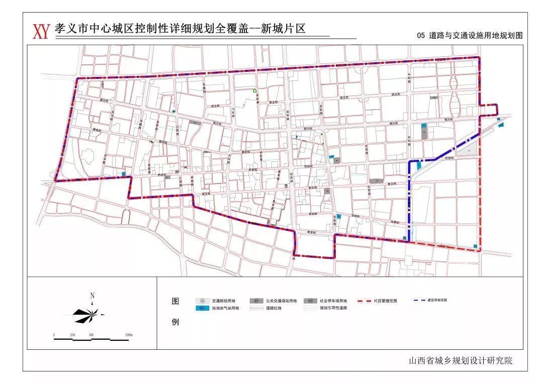 孝义市人口_贵州铝矿分布地图