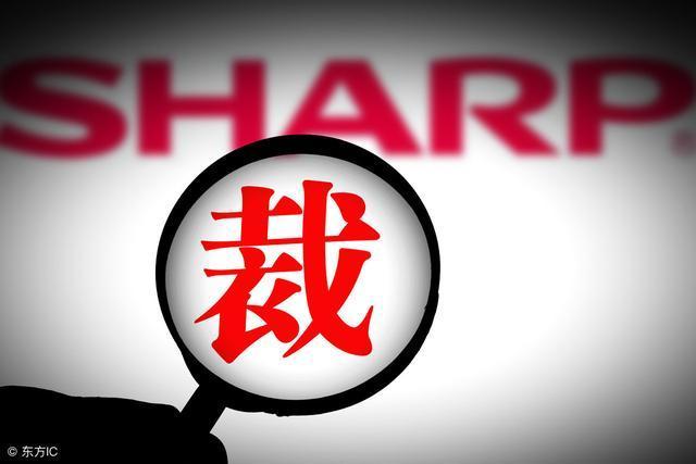 北京市人社局:企业不裁员或少裁员 可返还50%失业保险费...