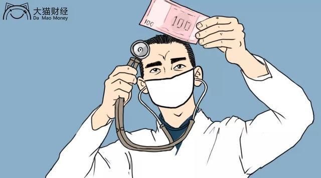 有人患癌跳楼,有人住院61天花104万,救命的百万医疗险到底如何选?