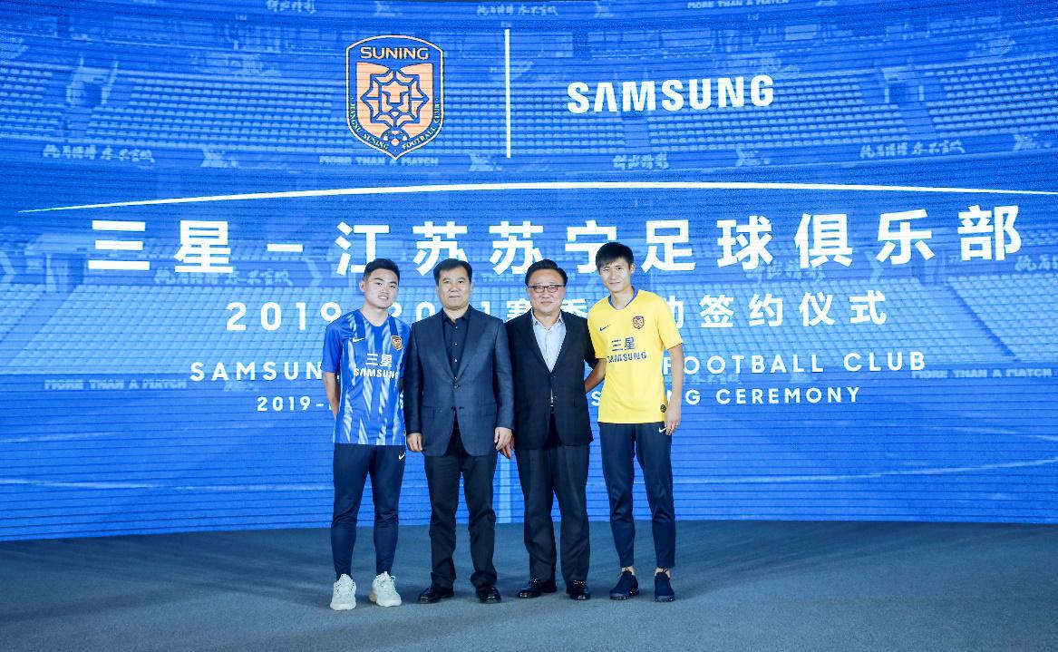 持续发力体育营销,细剖三星电子在中国市场之变