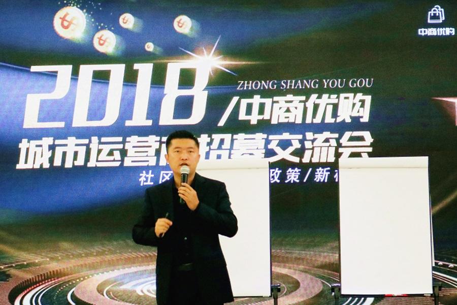 专访丨中商优购总经理吴国林:做便利店的增量市场,实现长供货