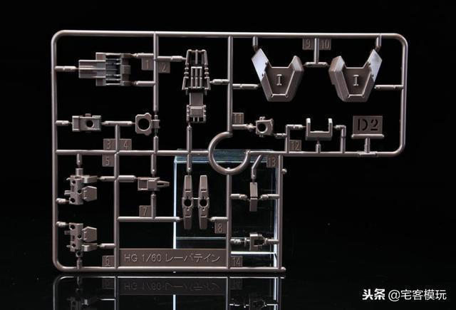 78官測:萬代 HG ARX-8 烈焰魔劍 Ver.IV 11