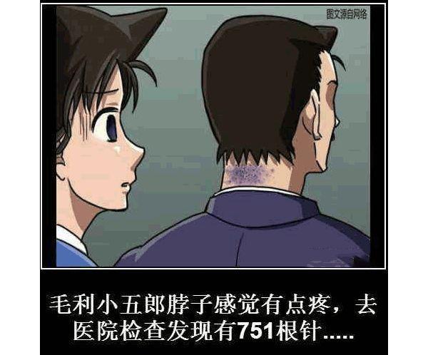 男孩子在日本一定要保護好自己…… 41
