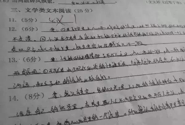 阅卷老师讨厌和喜欢的几种字体,期末考前一定要了解!