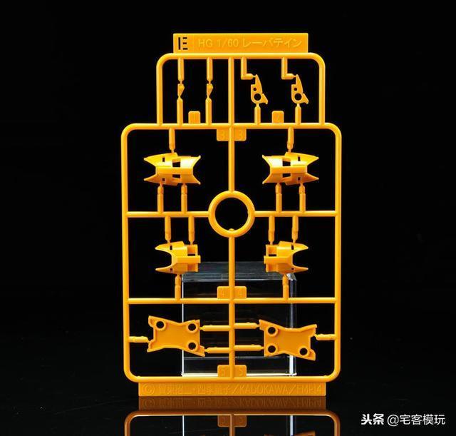 78官測:萬代 HG ARX-8 烈焰魔劍 Ver.IV 12