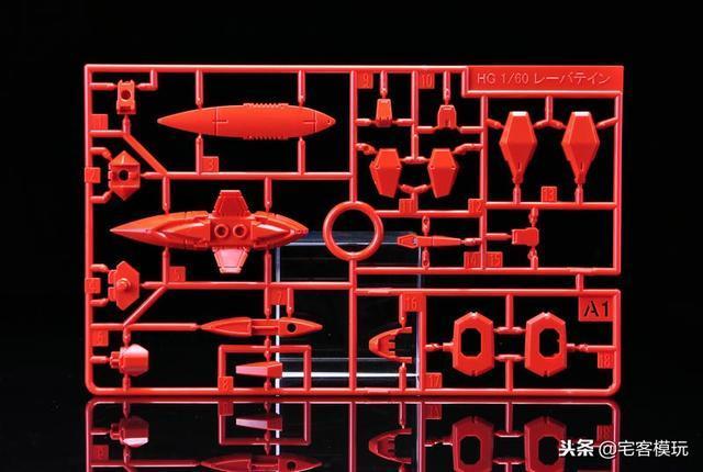 78官測:萬代 HG ARX-8 烈焰魔劍 Ver.IV 6