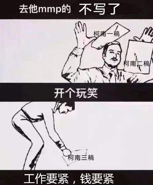 男孩子在日本一定要保護好自己…… 44