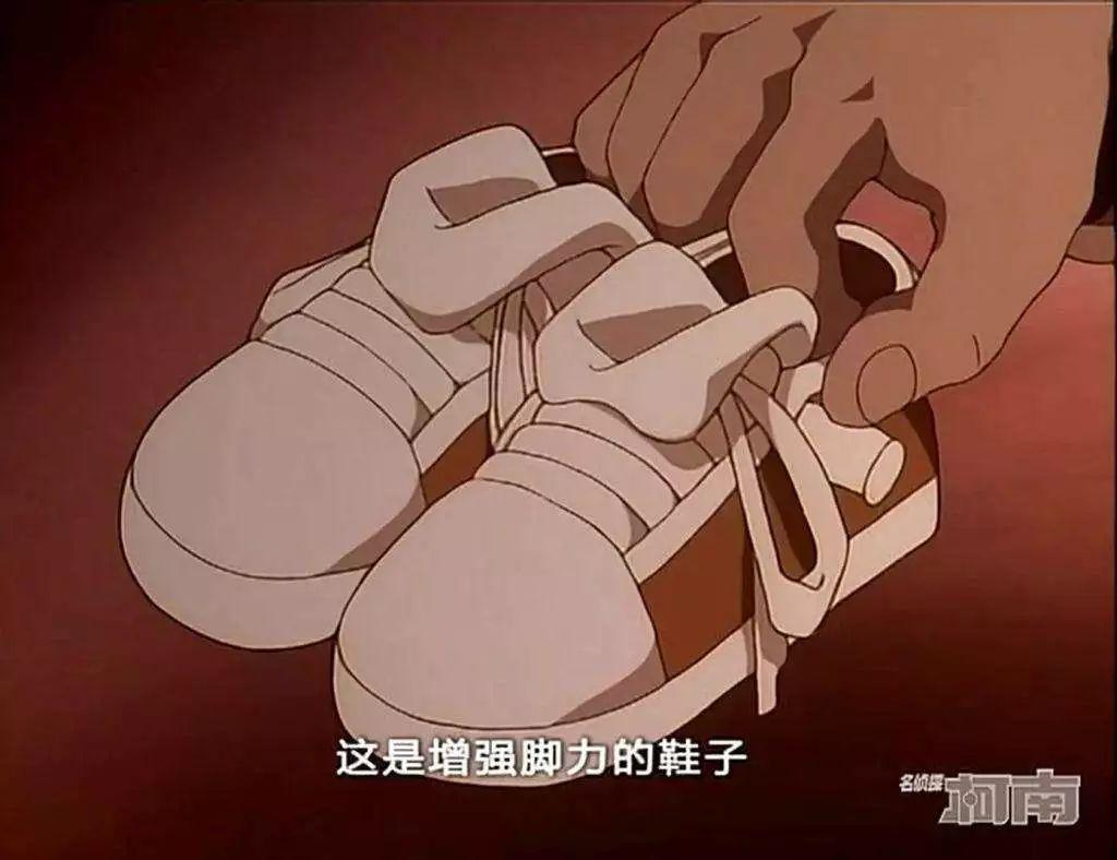 男孩子在日本一定要保護好自己…… 49