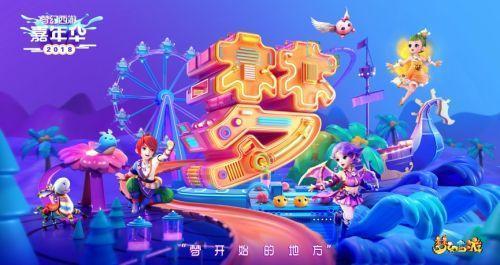 http://www.youxixj.com/baguazixun/19054.html