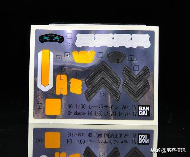 78官測:萬代 HG ARX-8 烈焰魔劍 Ver.IV 18
